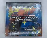 Pokemon EX Team Magma vs Aqua Japanese Booster Box 1st Edition Sealed ADV 2003