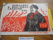 AFFICHE 5 ANCIENNE CHINE MAO COMMUNISME REVOLUTION PROPAGANDE 1968 POSTER 60's