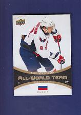 Alexander Ovechkin 2010-11 Upper Deck All-World Team #AW38