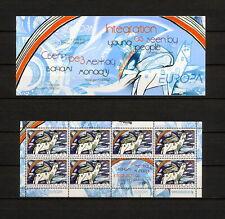 (YRAB 337) Belarus 2006 MNH Pegasus Art Europa Integration Mich 620 Booklet