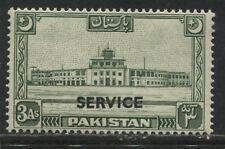 Pakistan 3 annas green SERVICE mint o.g.