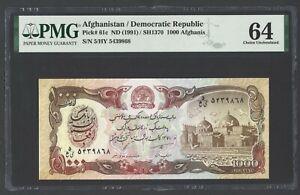 Afghanistan 1000 Afghani ND(1991) P61c Uncirculated Grade 64