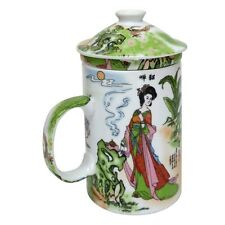 Porcelain Chinese Tea Mug with Infuser and Lid - Two Ladies Pattern