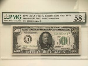 "$500 dollar bill PMG 58 EPQ with partial ladder ""1234"" very unique $500 bill"