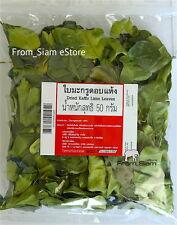 KAFFIR LIME Dried Leaves BERGAMOT Asian Thai Cuisine TOM YUM Tea - 50g (1.76oz)