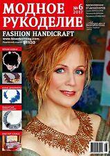 BEAD BEADING BEADED BEADWORK russian/english magazine book 6/17