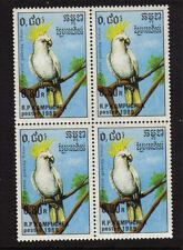CAMBODIA KAMPUCHEA 1989 PARROTS #970 80c MINT NEVER HINGED MNH BLOCK OF 4 BIRDS
