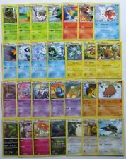 XY BREAKTHROUGH - Complete Uncommon Pokemon Character Cards Set