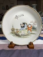 Rare Antique Chinese Famille Rose Porcelain Plate