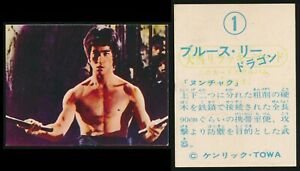 RARE! 1974 Yamakatsu #1 BRUCE LEE UNCANCELLED Lucky Prize Dragon Japanese Card
