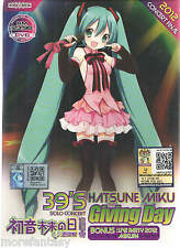 DVD 39'S GIVING DAY HATSUNE MIKU SOLO CONCERT 2012 Concert Final