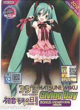 DVD 39'S GIVING DAY HATSUNE MIKU SOLO CONCERT 2012 Concert Final