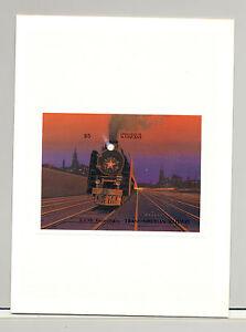 St Vincent (Grenadines) #815 Trans Siberian Railway, Trains 1v S/S Imperf Proof