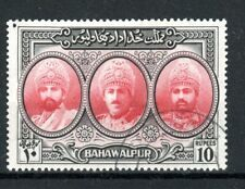 More details for pakistan - bahawalpur 1948 10r three generations of rulers  fu cds