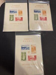 Japan Stamp S/S Parc National De Nikko (x3)