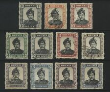 [JSC] 1964 BRUNEI Sultan Old Stamps LOT