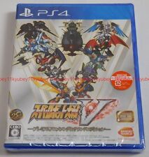 New PS4 Super Robot Taisen Wars V Premium Anime Song & Sound Edition Japan F/S