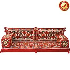 Arabic Turkish Set Oriental Sofa Majlis Kilim Floor Corner Cushion Only Covers