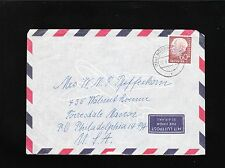 Germany 60p Air Mail Heuss Nuremburg to USA 1958 Cover  & Typed Letter 4t