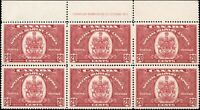 Mint H/NH Canada VF Scott #E8 Block of 6 20c 1938 Special Delivery Stamps