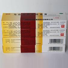 2pack 10g/tube MaYingLong shexiang zhichuang gao (马应龙麝香痔疮膏) free shipping