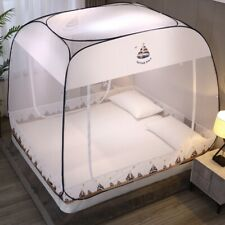 Mosquito net Summer Wire-free installation of mosquito bar Wedding bed netting