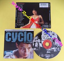 CD SOUNDTRACK Tôn-Thât Tiêt ‎Cyclo 74321 30108-2 no lp mc dvd vhs(OST3)