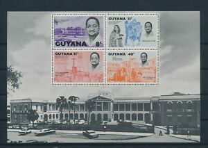 LO40341 Guyana anniversary parliament good sheet MNH