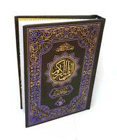 URDU: The Holy Quran Arabic Text with Urdu Translation (81/A)