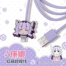 Kobayashi-san Chi no Maid Dragon Kanna USB Data Cable Charging Line for iPhone