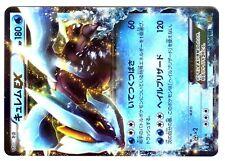 POKEMON JAPANESE HOLO N° 036/093 KYUREM EX 1ed EBB 180 HP