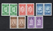 Ethiopia 268-72 Mint Set Pairs VFNH, CV ?, see desc.