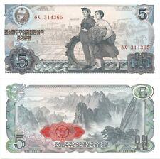 Korea 5 Won Crisp UNC Banknote
