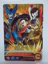 Super Dragon Ball	Heroes Promo	PSES 5	Avatar card 3	Androids
