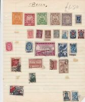 russia  stamps on page  ref r12908