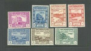 Yemen 1951 Airmail Stamps Sc C3 - C9 Set MNH Aviation