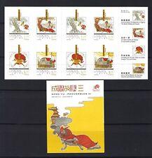China Macau Macao 2009 Booklet Seng Yu - Idiom III stamp