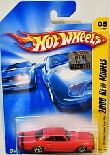 HOT WHEELS 2008 NEW MODELS '69 DODGE CORONET SUPER BEE RED FACTORY SEALED