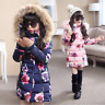 Kinder Mädchen Winterjacke Kapuze Reißverschluss Warm Jacke Outwear Baumwolljack