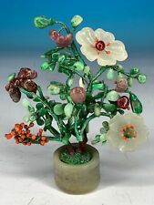 Great Chinese Carved White Jade Flower, Tourmaline, Jadeite Antique Tree
