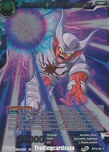 Dragon Ball Super - Janemba, Parasite obscur : R BT12-051