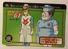 Dragon Ball GT Carddass Hondan PART 28 - 103