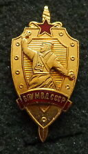 RUSSIAN  SOVIET CCCP     POLICE MVD BADGE PIN