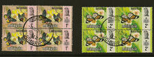 KELANTAN ( Malaysia)  : 1971 Butterflies 1c & 2c  SG 112-3 used  blocks of four