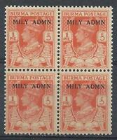 Burma 1945 Sc# 35 Military issue King George  block 4 MNH