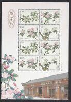 China 2018-6  Mini S/S 海棠花  Begonia Flower stamp