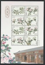 China 2018-6 Mini S/S 海棠花  Begonia Flower stamp