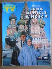TV Sorrisi e Canzoni n°4 1986 Duran Duran - Speciale COMO Calcio  [D6]