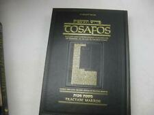 ArtScroll Edition Tosafos: Tractate Makkos