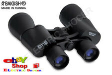 Binoculars 20 x 50 High Quality MILITARY MARINE BAIGISH Sports Wildlife